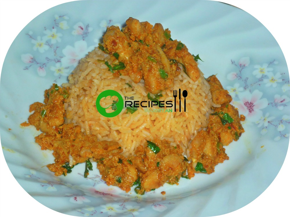 MexicanRicewithchickenmajestic1